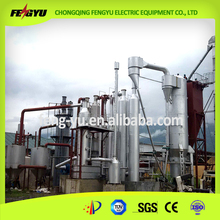 Used biomass power plant