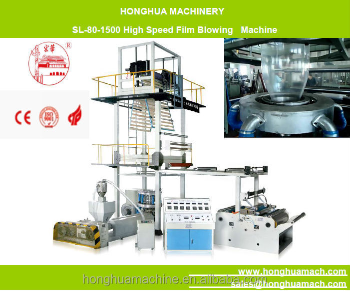 1500mm LDPE/LLDPE/HDPE film extruder machine