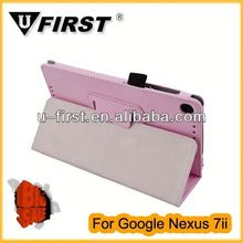 2013 new arrival For google nexus 7 ii case