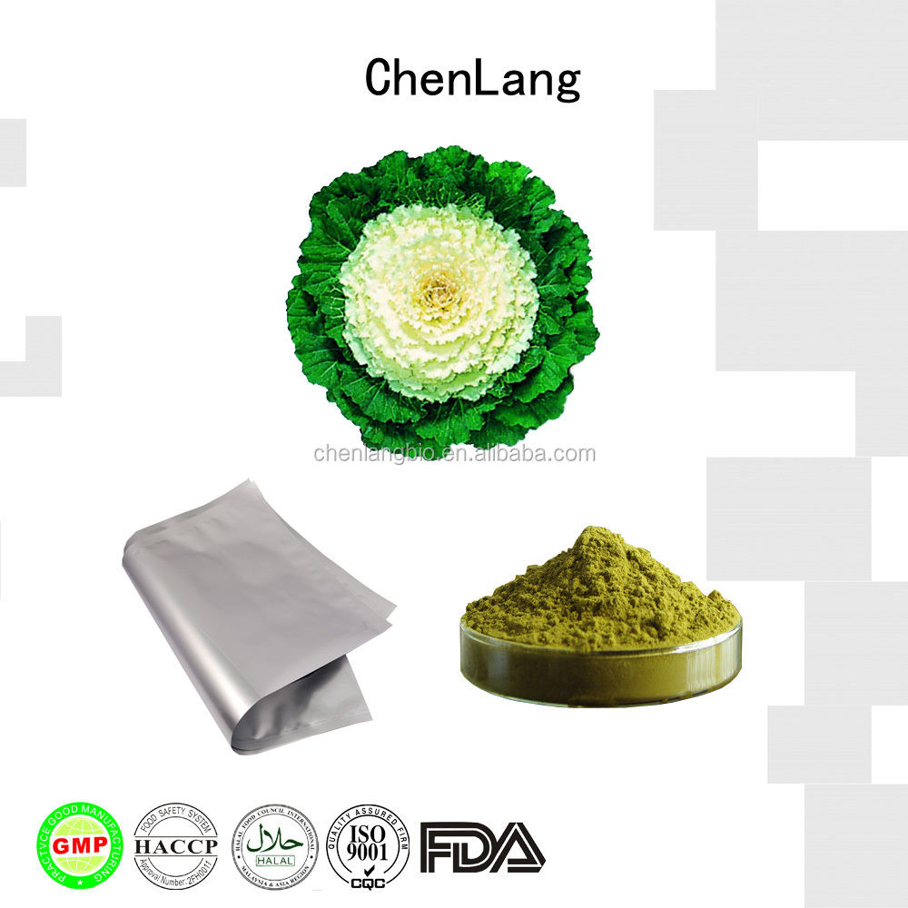 Organic Pure Natural Chinese Herbal Plant Kale Extract