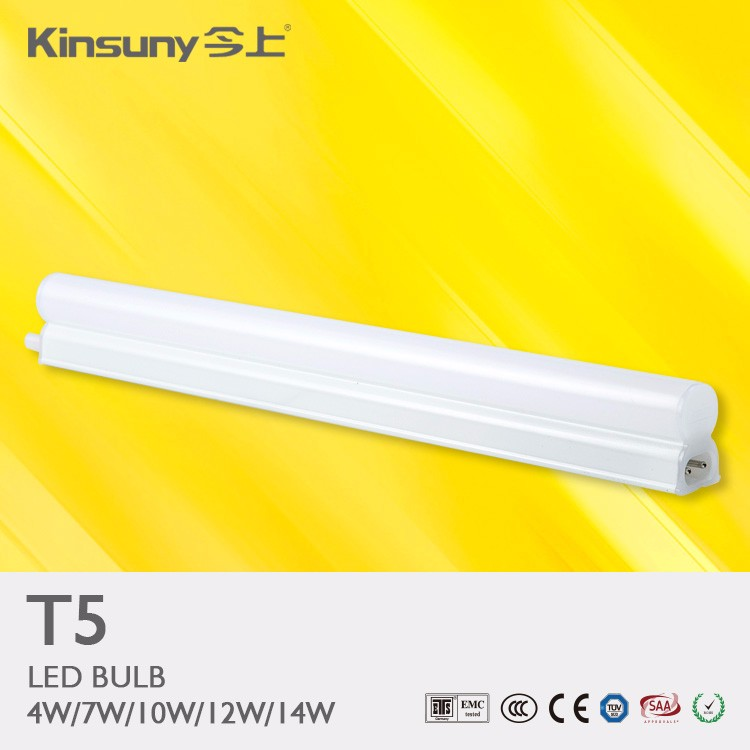 0.6m 2ft plastic T5 integrated LED tube light flexible connection for shopping mall