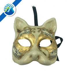 Wholesale PVC Note Pattern Masquerade Halloween Party Dog Head Half Face Mask