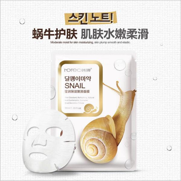 Imported korean face mask korean essence facial mask sheet Snail Mask