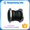 Flexible connector epdm rubber expansion joint dn125 rubber bellows manufacturers