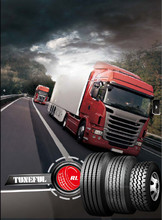 best chinese brand truck tire 295/80/22.5 with good price