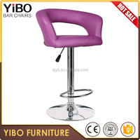 Modern Purple Height Adjustable Swivel Bar Chair metal bar stool