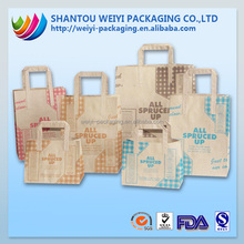 wholesale Customized logo print shopping craft kraft paper bag with handles