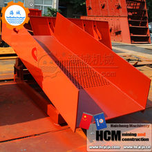 Reliable concrete vibrating feeder manufacturer