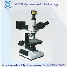 5MP camera travelling microscope
