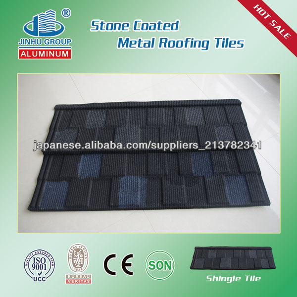 Stone Coated Metal Roofing /Textured Metal Roofing Tile