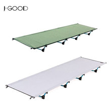 Ultralight Outdoor Leisure Aluminium Alloy Camping Cot Portable Folding Beach Bed