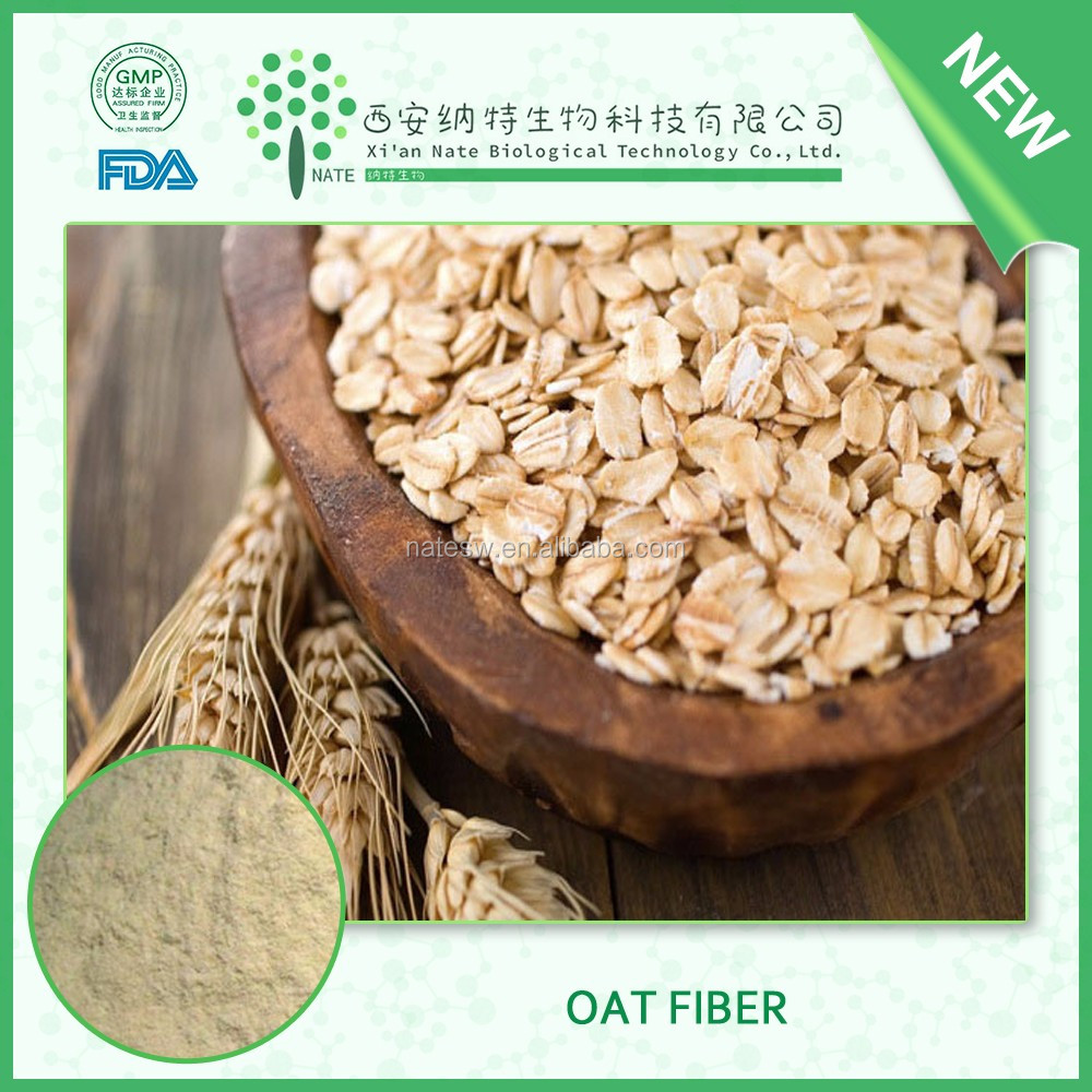 Hgh quality Water-soluble dietary fiber Oat dietary fiber from China supplier with best price
