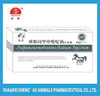 Good health care products Veterinary Use for Sulfamonomethoxine Sodium Injection with GMP certificate