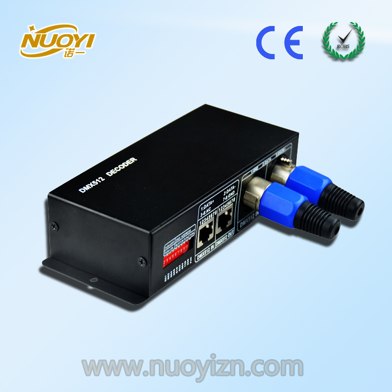 4Channels 512DMX Decoder with 4A each channel