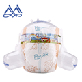Factory direct wholesale cheap price disposable baby diaper with PE sheet and PP tape