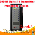 FMUSER 518D-3000W UHFDigital All Solid State wireless analog TV Signal Broadcast transmitter digital tv transmitter
