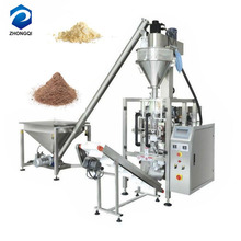 Chilli and coconut shell powder packing machine equipment
