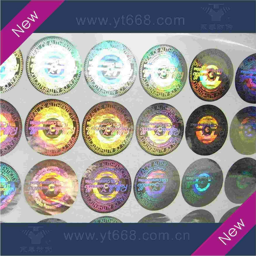 factory price hologram manufacturer custom packaging hologram sticker