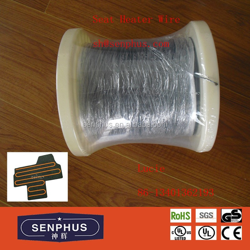 12V heating wire for auto seat and soft toys