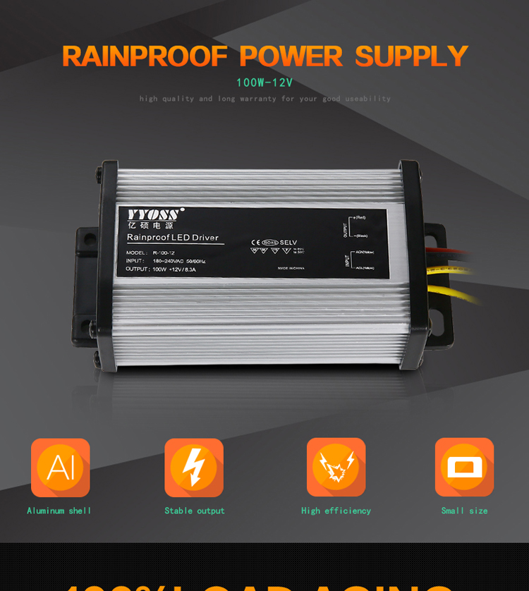 100W 12v Rainproof LED Display Switching Mode Power Supply