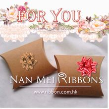 Special Small Gift Decoration Idea Floral Mini Plastic PP Ribbon Star Bow Happy Birthday Congratulation Celebrate