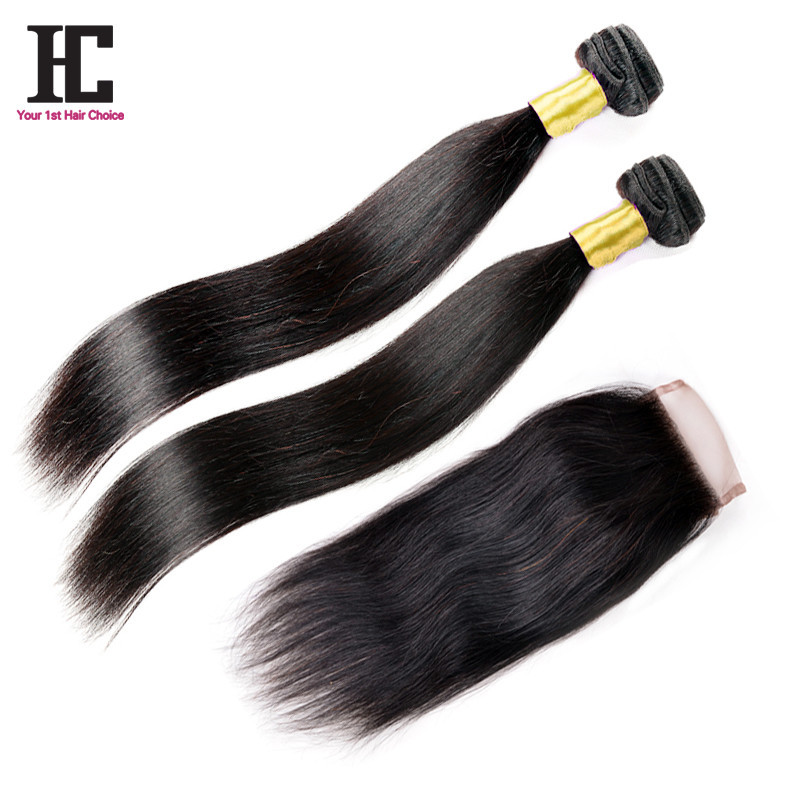 Grade 7A Virgin Hair With Closure Brazilian Virgin Hair Straight With Closure 2 Bundles Straight Hair Bundles With Lace Closures