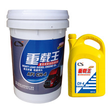 china shantui excavator engine lubricating oil CH-4
