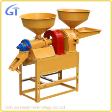 Electric Gasoline Diesel Engine Rice Milling Machine