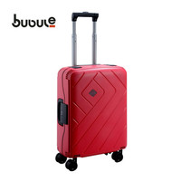 2016 BUBULE new design high quality vip luggage trolley sets