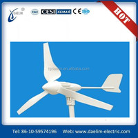 home wind turbine small windmill generator home use wind charge controller 2kw wind turbine prices vertical windmill