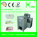 small size PLC control CE certification coated paper lunch box making machine