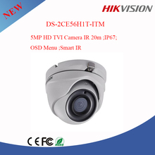 5MP HD TVI Camera DS-2CE56H1T-ITM waterproof security cctv dome camera Hikvision brand
