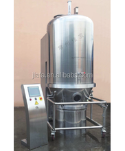Industrial High Efficiency Boiling Fluid Bed Dryer Machine for Granules