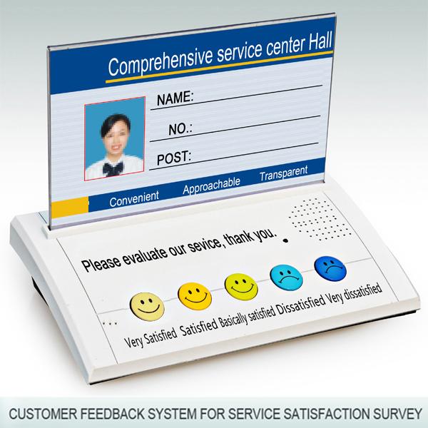 customer feedback system