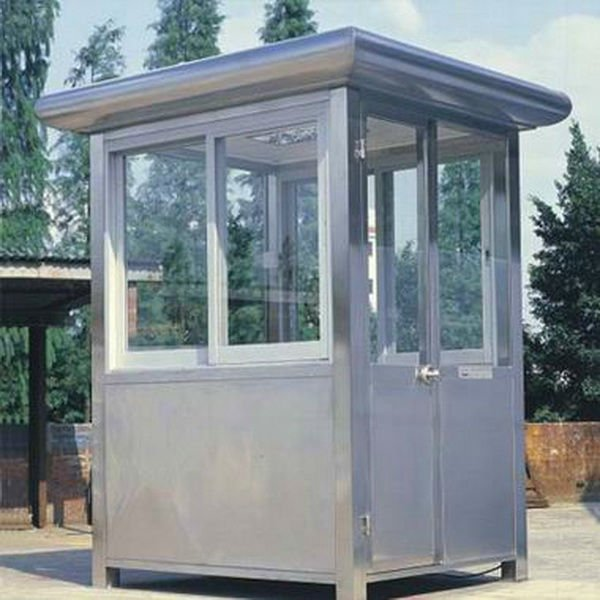 China lowest price prefabricated guard house