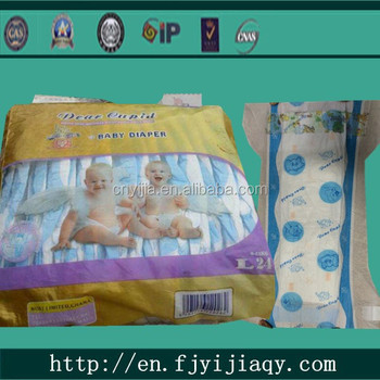 Dear Cupid Baby Diapers