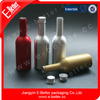New best sell 100ml aluminum fuel additive bottle