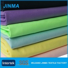 Professional manufacture cheap cleanning cloth microfiber fabric