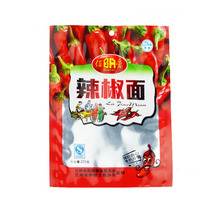 See through clear window colorful printing ziplock packaging plastic bags for spices