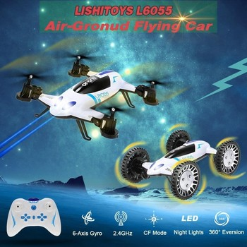 Hot sale 2016, Chinese quads for sale quads import quadricopter