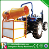 Orchard fruit tree insecticide sprayer,tractor mounted agricultural power sprayer