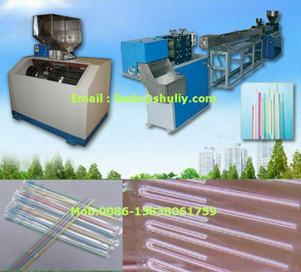 Drink straw making machine/plastic straw extruder/drink straw production line 0086-15838061759