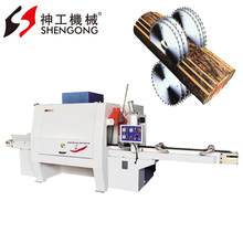 Shengong Log Multiple Rip Saw Wood Machinery