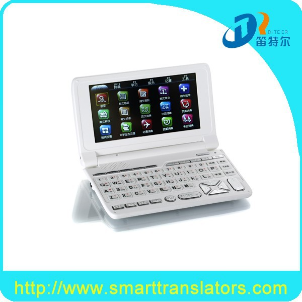 Best for students Download free Audio language translator Mini electronic dictionaries