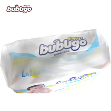 Bubugo Kings baby accessories pants baby diapers low price