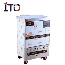 CI-GZF Hot selling Commercial rice steamer for sale