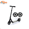 2 wheel freestyle adult stunt scooter with suspension