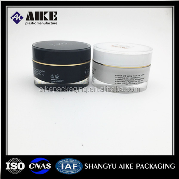 acrylic jar cosmetic cream jar wholesale plastic cylinder containers