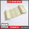 corrugated pvc plastic waterproofing roll roofing for warehouses