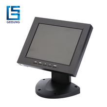 New desktop 8 inch industrial touch screen monitor